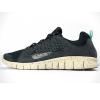 ナイキ・フリー・パワーラインズ+ II(Nike Free Powerlines+ II)