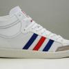 アディダス・オリジナルス・アメリカーナ・ハイ 88(adidas Originals Americana Hi 88)