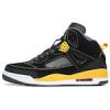 エアジョーダン スパイズイック ブラック/ユニバーシティ・ゴールド(Air Jordan Spizike Black/University Gold)
