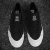 アディダス・マッチコート・ミッド(adidas Match Court Mid)