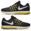 ナイキ・エア・ズーム・ボメロ 11(Nike Air Zoom Vomero 11)