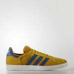 アディダス・ガッツレー・ノマド・イエロー/ブルー(adidas Gazelle Nomad Yellow/Blue)