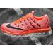 ナイキ・エア・マックス 2016(Nike Air Max 2016)